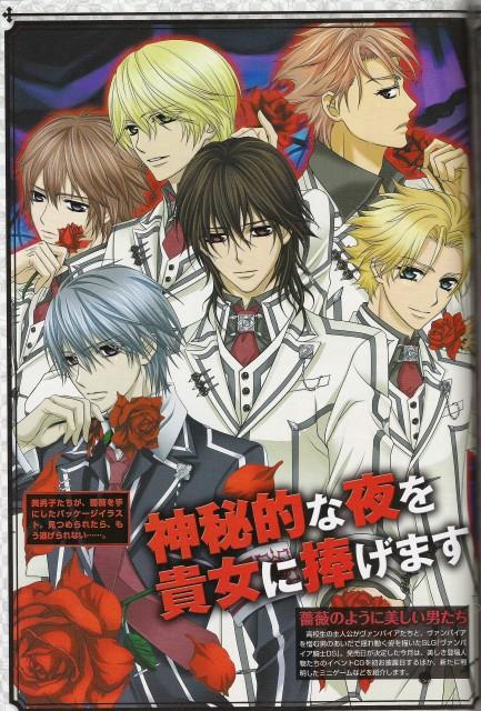 Matsuri Hino, Studio DEEN, Vampire Knight, Akatsuki Kain, Takuma Ichijou