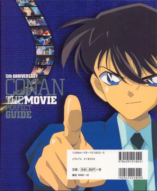 Gosho Aoyama, TMS Entertainment, Detective Conan, Shinichi Kudou