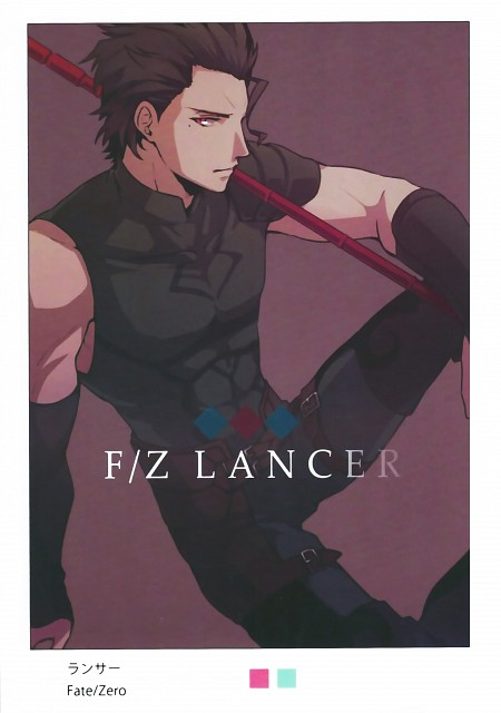 Iruno Satou, Fate/Zero, Chalice 4, Lancer (Fate/Zero), Doujinshi