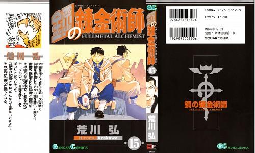 Hiromu Arakawa, Fullmetal Alchemist, Solf J. Kimblee, Maes Hughes, Riza Hawkeye