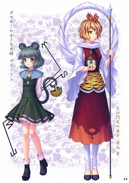 Sayori, Eastern Garden 03, Touhou, Shou Toramaru, Nazrin