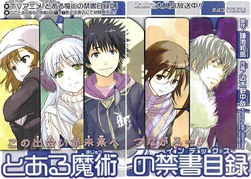Chuuya Kogino, J.C. Staff, To Aru Majutsu no Index, Hyoka Kazakiri, Index Librorvm Prohibitorvm