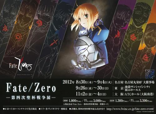 TYPE-MOON, Nitro+, Ufotable, Fate/Zero, Saber