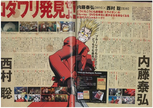 Yasuhiro Nightow, Madhouse, Trigun, Meryl Stryfe, Milly Thompson