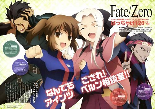 Miyuki Ishizuka, TYPE-MOON, Ufotable, Fate/Zero, Taiga Fujimura