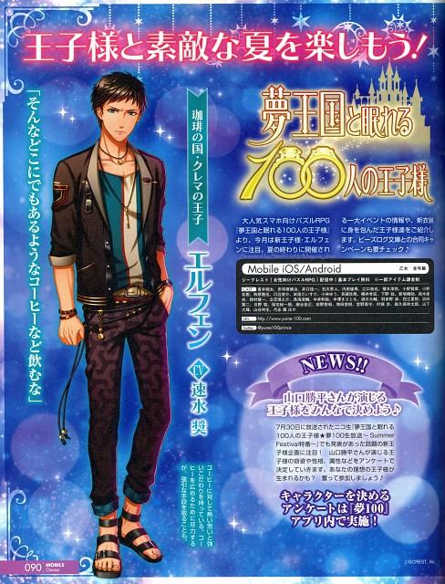 Gcrest, Yume Oukoku to Nemureru 100-nin no Ouji-sama , Magazine Page, B's-Log