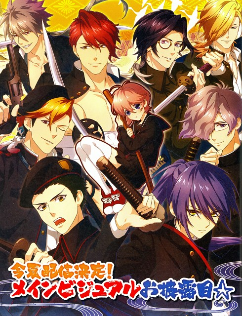 Ranpumi, Karin Entertainment, Otome Ken Musashi, An Kokura, B's-Log
