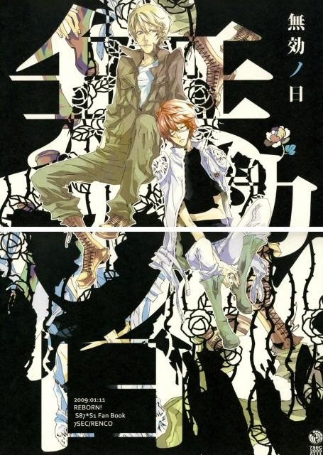 Katekyo Hitman Reborn!, Spanner, Irie Shoichi, Doujinshi