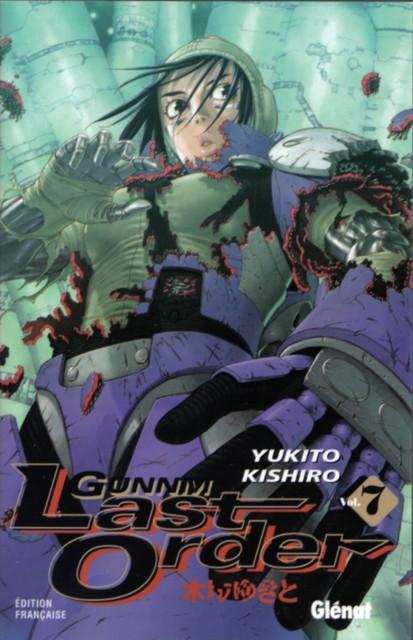 Yukito Kishiro, Madhouse, Gunnm, Alita, Manga Cover