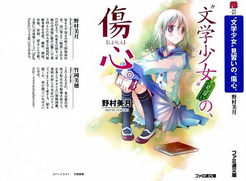 Miho Takeoka, Bungaku Shoujo, Nano Hinosaka, Manga Cover