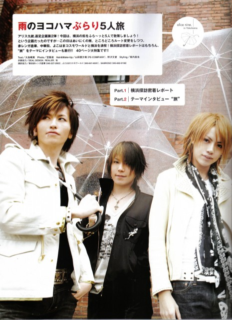 Tora, Nao, Shou, Alice Nine