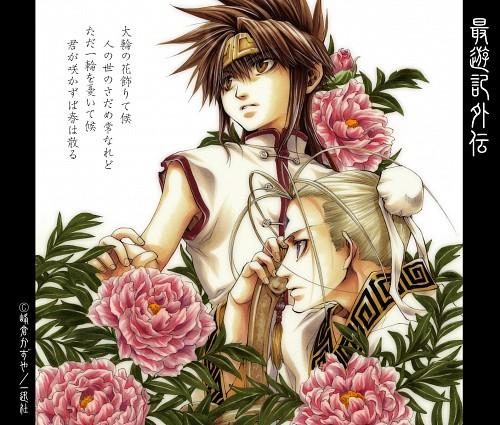 Kazuya Minekura, Saiyuki Gaiden, Nataku Taishi, Son Goku (Saiyuki)