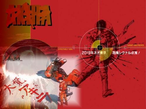 Katsuhiro Otomo, Akira Wallpaper