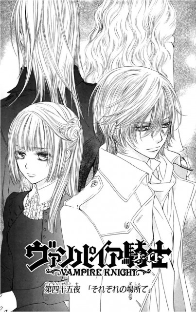 Matsuri Hino, Vampire Knight, Sara Shirabuki, Kaien Cross, Takuma Ichijou