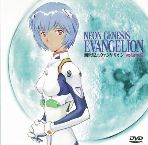 Yoshiyuki Sadamoto, Gainax, Neon Genesis Evangelion, Rei Ayanami