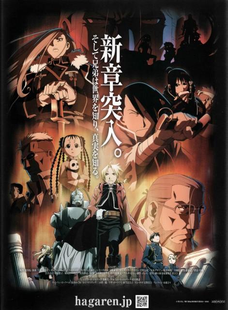 Hiromu Arakawa, Square Enix, BONES, Fullmetal Alchemist, Ling Yao
