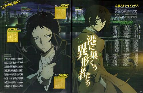 BONES, Bungou Stray Dogs, Ryuunosuke Akutagawa, Osamu Dazai, Magazine Page