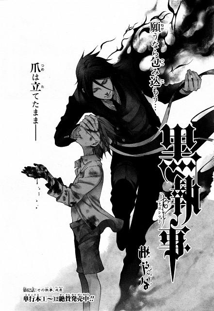 Yana Toboso, A-1 Pictures, Kuroshitsuji, Sebastian Michaelis, Ciel Phantomhive