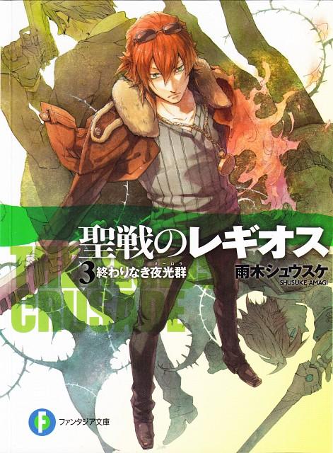 Miyuu, Zexcs, Chrome Shelled Regios, Manga Cover