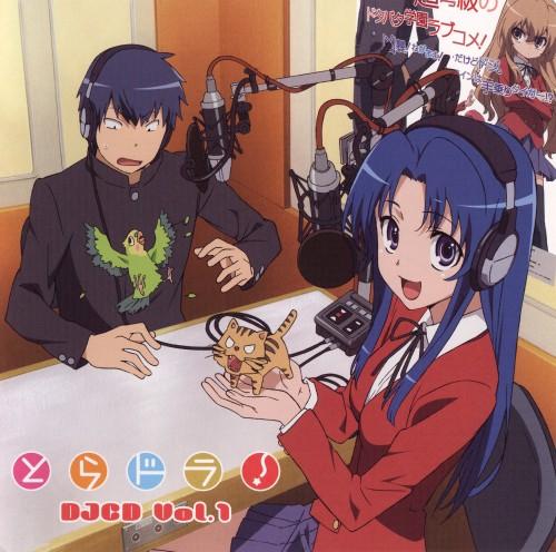 Toradora!, Inko-chan, Ryuuji Takasu, Taiga Aisaka, Ami Kawashima