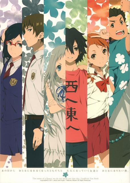 Makoto Mizuki, AnoHana, AnoHana Unofficial Fan Book, Chiriko Tsurumi, Tetsudou Hisakawa