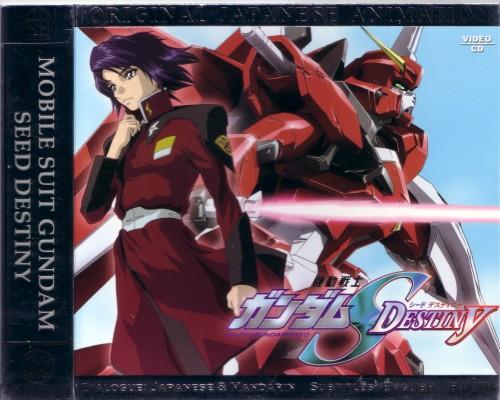 Sunrise (Studio), Mobile Suit Gundam SEED Destiny, Athrun Zala, DVD Cover