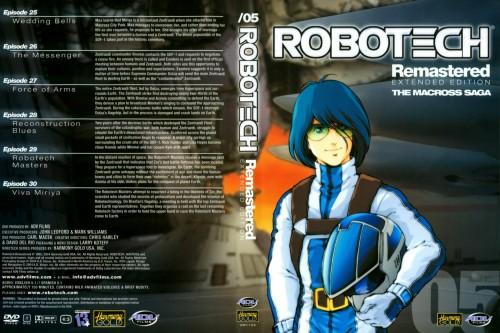 Tatsunoko Production, Bandai Visual, Robotech, Macross