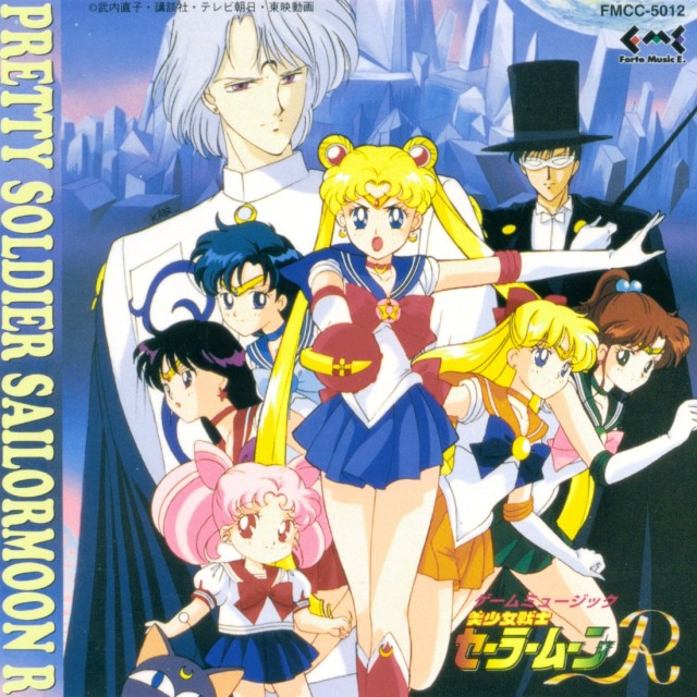Toei Animation, Bishoujo Senshi Sailor Moon, Luna-P, Sailor Moon, Sailor Mercury