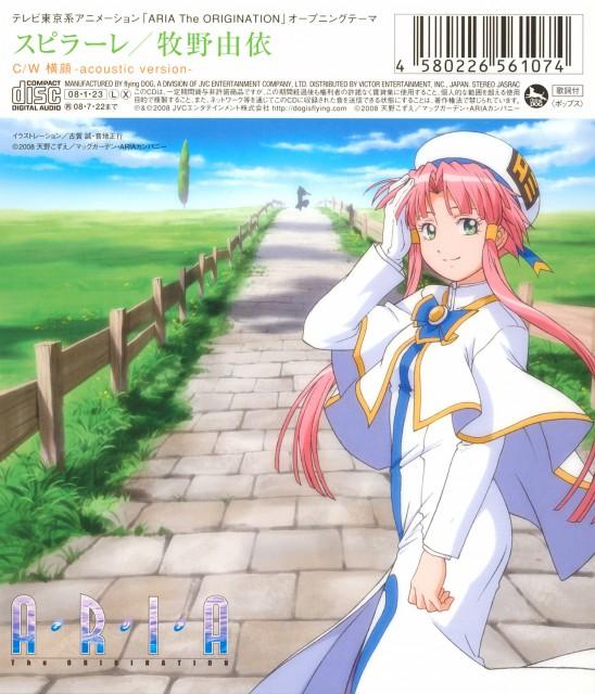 Aria, Akari Mizunashi, Album Cover