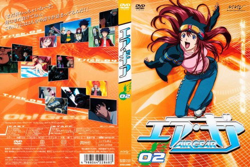 Oh! Great, Toei Animation, Air Gear, Ringo Noyamano, DVD Cover