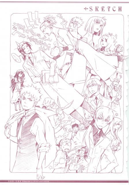 Katsura Hoshino, D Gray-Man, Noche - D.Gray-man Illustrations, Tapp Dopp, Howard Link