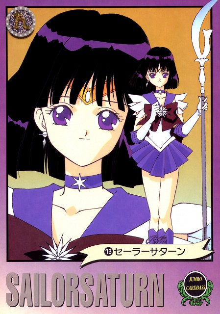 Toei Animation, Bishoujo Senshi Sailor Moon, Sailor Saturn, Trading Cards