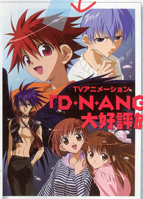 Yukiru Sugisaki, Xebec, D.N.Angel, Riku Harada, Dark Mousy