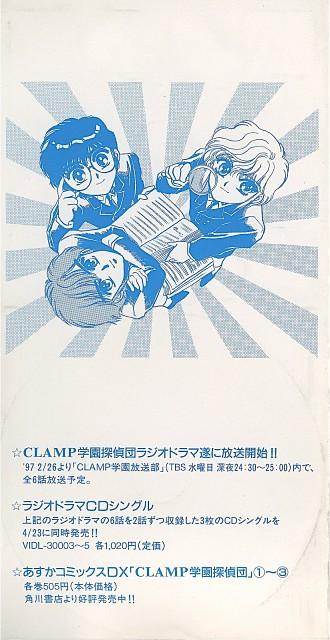 CLAMP, Studio Pierrot, CLAMP School Detectives, Suoh Takamura, Nokoru Imonoyama