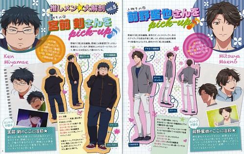Izumi Tsubaki, Junichiro Taniguchi, Dogakobo, Gekkan Shoujo Nozaki-kun, Mitsuya Maeno