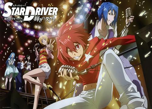 Yoshiyuki Itou, BONES, Star Driver, Keito Nichi, Sakana-chan