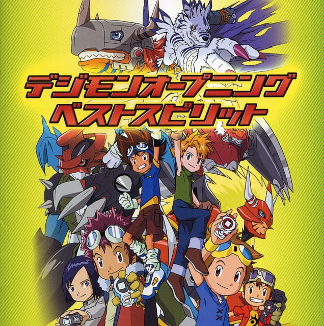 Toei Animation, Digimon Frontier, Digimon Adventure, Digimon Tamers, Digimon Savers