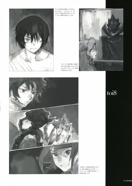 toi8, Lelouch of the Rebellion, Code Geass Illustrations Relation, Nunnally Lamperouge, Lelouch Lamperouge