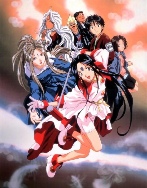 Kousuke Fujishima, Anime International Company, Ah! Megami-sama, Megumi Morisato, Belldandy