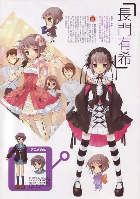 Kyoto Animation, The Melancholy of Suzumiya Haruhi, Kyon, Yuki Nagato, Mikuru Asahina