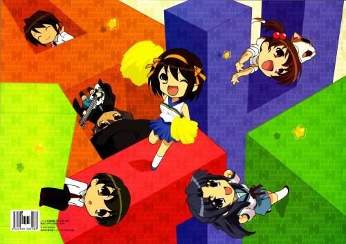 Kyoto Animation, The Melancholy of Suzumiya Haruhi, Kyon's Sister, Itsuki Koizumi, Kunikida