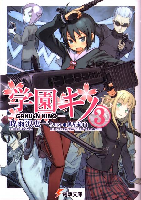 Kouhaku Kuroboshi, Kino no Tabi, Gakuen Kino, Kino, Tea (Gakuen Kino)