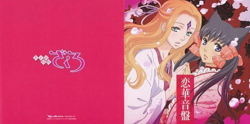 Otome Youkai Zakuro, Tsukuhane, Zakuro (Otome Youkai Zakuro), Album Cover