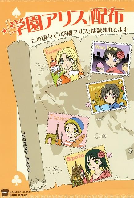 Tachibana Higuchi, Gakuen Alice, Gakuen Alice Illustration Fan Book, Narumi L. Anju, Sumire Shouda