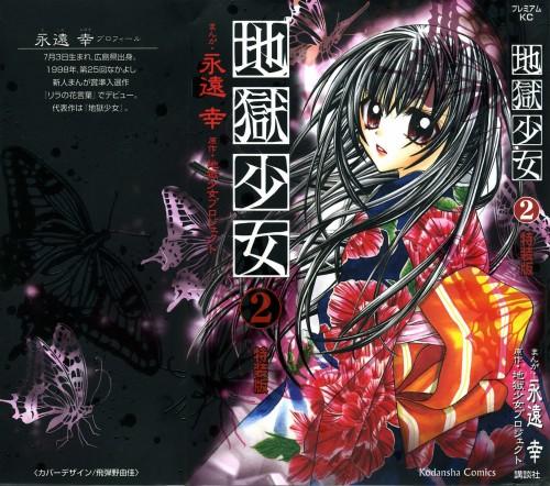 Miyuki Etoo, Jigoku Shoujo, Ai Enma, Manga Cover