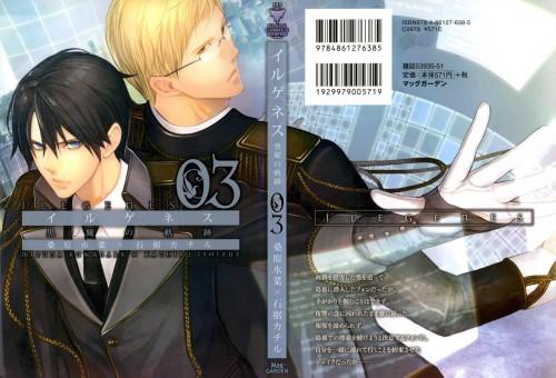 Kachiru Ishizue, Ilegenes, Nicolas Roden, Fon F. Littenber, Manga Cover
