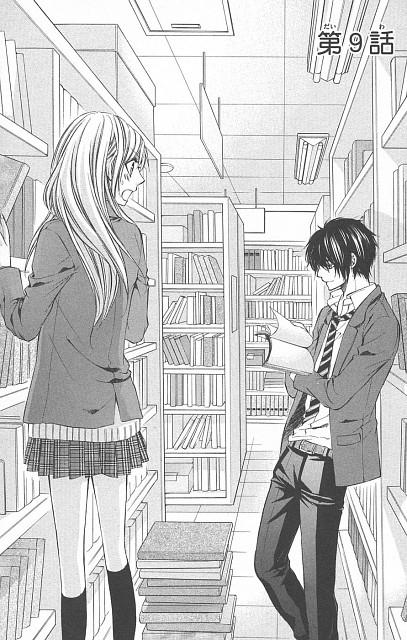 Saki Aikawa, Boku kara Kimi ga Kienai, Kousuke Haruna, Hotaru Kanzaki, Chapter Cover