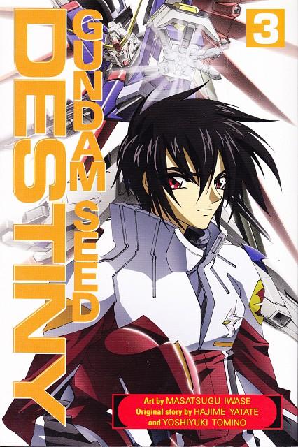 Hisashi Hirai, Sunrise (Studio), Mobile Suit Gundam SEED Destiny, Shinn Asuka, Manga Cover