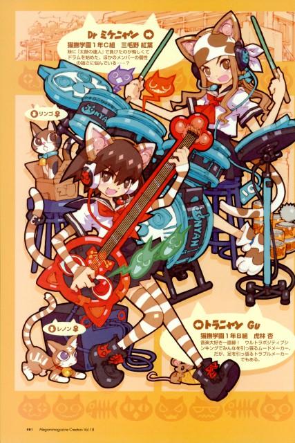 Tetsuno Kyojin, Megami Magazine