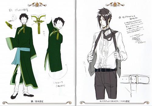 Yana Toboso, Kuroshitsuji, Sebastian Michaelis, Lau, Character Sheet